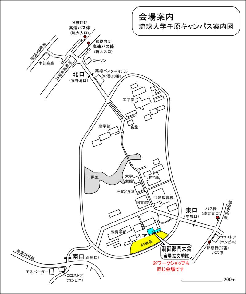 ryudai_campus_web